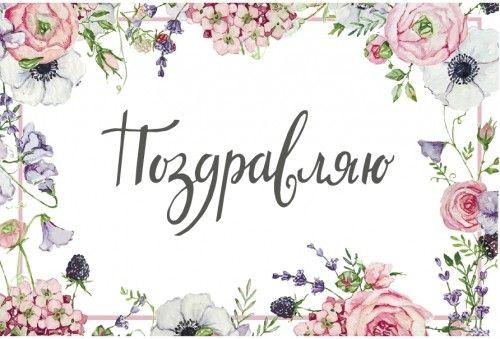 [Изображение: flor.detail.gallery.jpg]